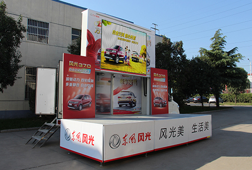 2.7m展示车