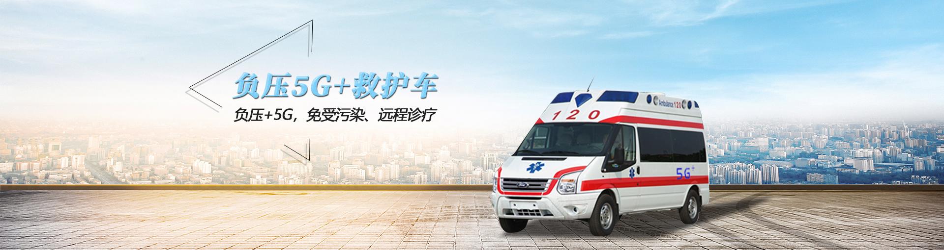 河南须河车辆有限公司